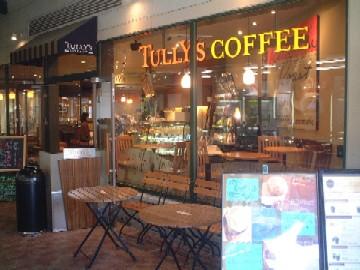 tullys1.JPG